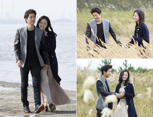 song joong ki moon chae won dating in real life Moon chae won como lee se ryung  song joong ki (2) actor  we are dating now (1) what happened in bali (2) will it snow at christmas (1).